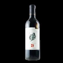 和誉酒庄 新秦中干红葡萄酒 贺兰山东麓葡萄酒