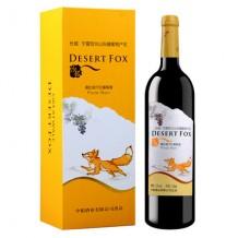 长城云漠 沙狐黑比诺干红葡萄酒