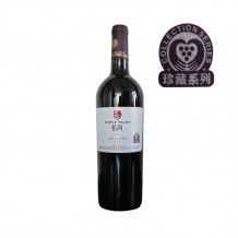 紫尚珍藏梅洛干红葡萄酒