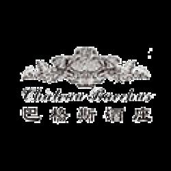 https://ningxiawine.net/product_images/vendor_images/2_logo.png