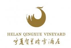 https://ningxiawine.net/product_images/vendor_images/33_logo.jpg